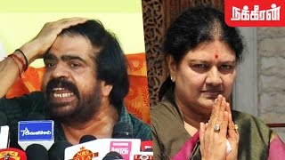 சசிகலா நிழல் முதல்வரா ? T Rajendar Speech Against Sasikala | Police Violence In Jallikattu Protest