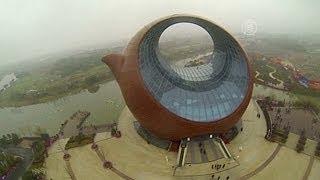 Дом-чайник в Китае