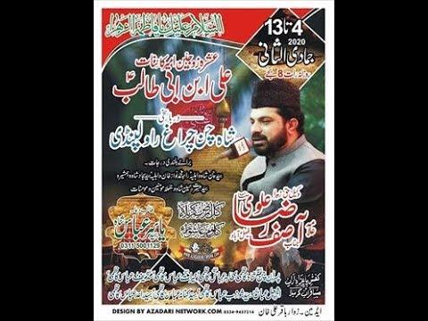 Live Mjalis 6 jamadi -ul-Sani Darbar Sakhi Shah Chan Charagh Rawalpindi  2020