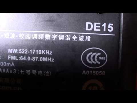 China Radio International 6020 Khz Shortwave Degen DE15 DSP receiver