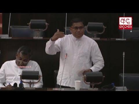 budget 2018 debate c|eng