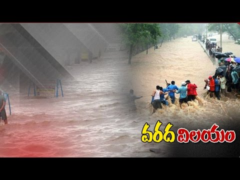 Heavy Rains & Floods in Assam | Normal Life Dispute | NTV
