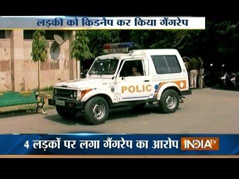 Delhi girl gang-raped in a moving car at Anand Vihar area