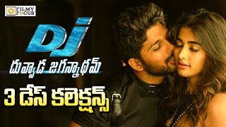DJ Duvvada Jagannadham Movie 3 Days Collections || Allu arjun