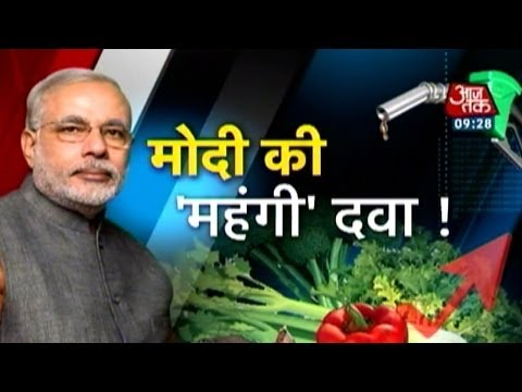 PM Modi's gives another dose of price rise