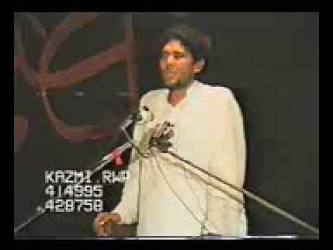 Zakir Mukhtar Hussain Khokhar Yadgar Majlis