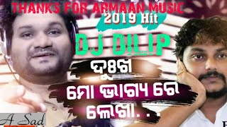 dukha mo bhagyare lekha dj song | human sagar new dj song | dj dilip dk music