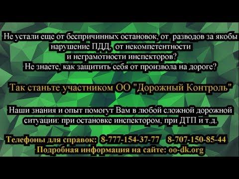 Автоураган ДПП VS  ОО ОСА