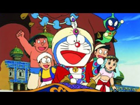 Doraemon Hindi Movie Nobita's Dorabian Nights | Doraemon new movies in hindi 2017 full Movie Preview thumbnail
