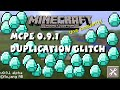 [0.9.4] Minecraft Pocket Edition - Unlimited Diamonds Glitch iOS / Android / Amazon