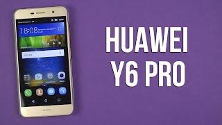 Распаковка Huawei Y6 Pro Gold