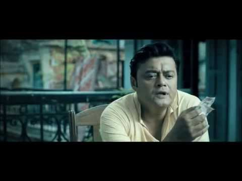 Baari Tar Bangla Trailer