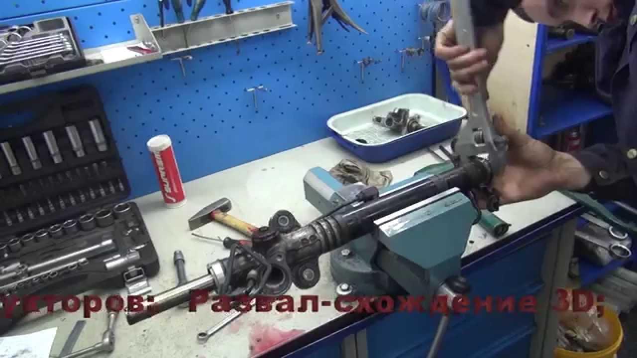 Ремонт рулевой рейки на субару своими руками