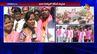 Live Updates on KTR Sircilla Tour After Elected as TRS Working President
