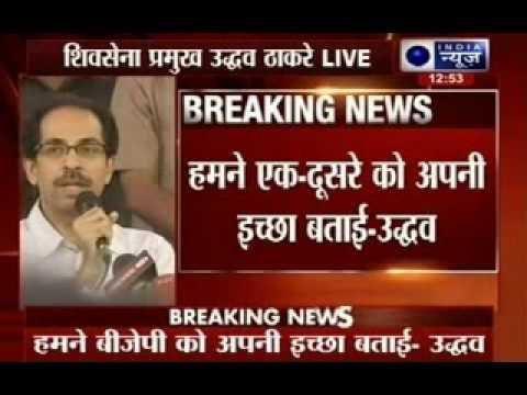 Press Conference Live: BJP-Sena talks still on, but firm on 150 seats: Uddhav Thakrey