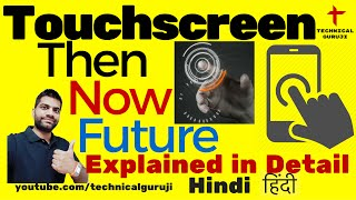 [Hindi/Urdu] Touchscreen Technologies Explained in Detail | Then, now & future