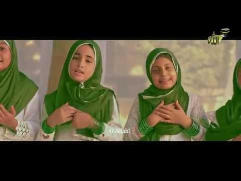 Lab Pe Aati Hai Dua With English Subtitles
