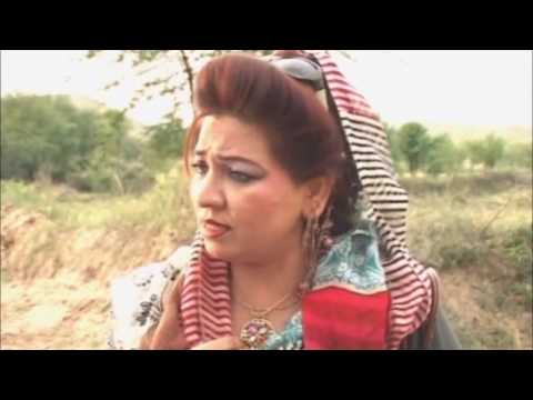 Athru Peo Ne ᴴᴰ - Full Pothwari Drama video