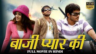Sneha Ullal New Movie 2017  Ishqyaun 2017 New Rele