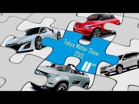 Токийское Авто Шоу 2013. Suzuki. Honda. Subaru. (эпизод 3)