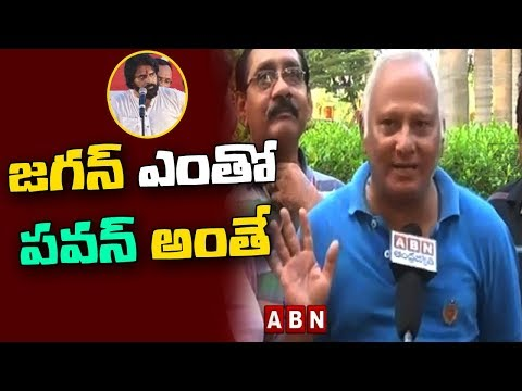 Public Reaction on Pawan Kalyan Kavathu at Dowleswaram | Rajahmundry | ABN Telugu