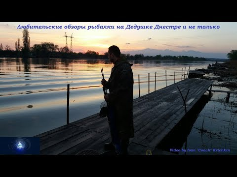 рыбалка во  марте нате реке днестр