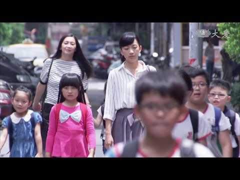 大愛-在愛之外-EP 22