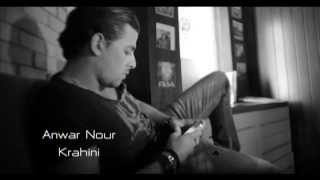 Video Clip| Anwar Nour|Krahini |أنور نور | كرهيني