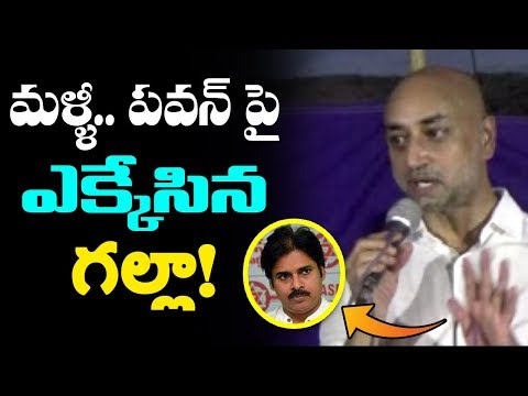 MP Galla Jayadev Comments on Pawan Kalyan & YS Jagan Over Kadapa Steel Factory | Mana Aksharam