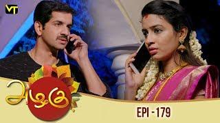 Azhagu Tamil Serial  Episode 179 Sun TV Serials  21 June 2018 Revathy Vision Time