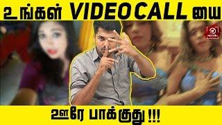 Video Call – வரமா சாபமா?  http://festyy.com/wXTvtSSRKLeaks I Skype | WhatsApp | Duo | Hangouts
