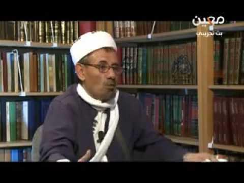 د المرتضى بن زيد المحطوري في برنامج رحلة العمر بقناة معين الحلقة الثانية