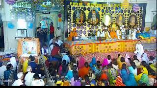 Amrapur Darbar Live Stream