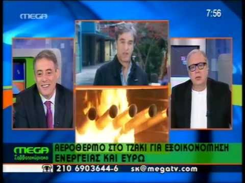 HEATBACK ΣΤΟ MEGA 11-12-11.VOB Music Videos