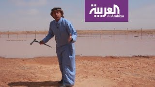 وقفات على خطى العرب 29