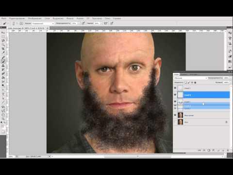 Как в фотошопе сделать бороду человеку