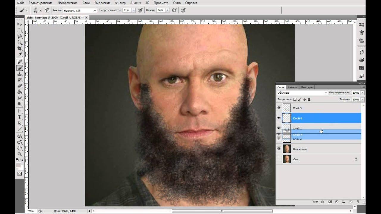 Как в фотошоп сделать бороду