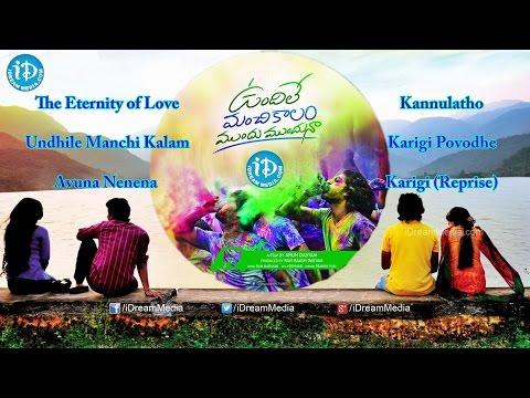 Vundile Manchi Kalam Mundu Munduna Movie Songs Juke Box || Sudhakar, Avanthika Mohan