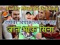 रणवीर दीपिका कि शादी | WWE dubbing | John Cena Marathi dubbed video | Nautanki sALA