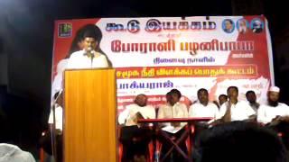 Palani Baba - Ashok - part 3 .mp4