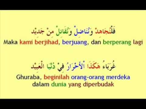 Arabindo.co.nr - Belajar Bahasa Arab Indonesia - Nasyid Ghuraba video