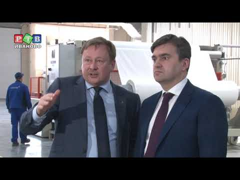 «Ивановоискож» презентовало новую линию