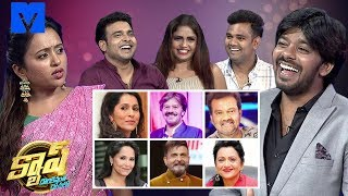 Cash Latest Promo - 19th October 2019 - Sudigali Sudheer, Ram Prasad, Getup Srinu, Suma Kanakala