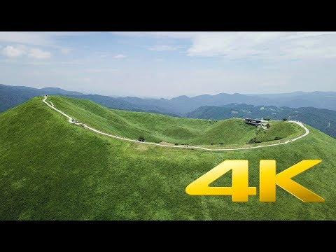 Mt.Omuro - Shizuoka - 大室山 - 4K Ultra HD