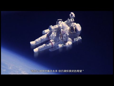 Interstellar (星際穿越) 的物理原理
