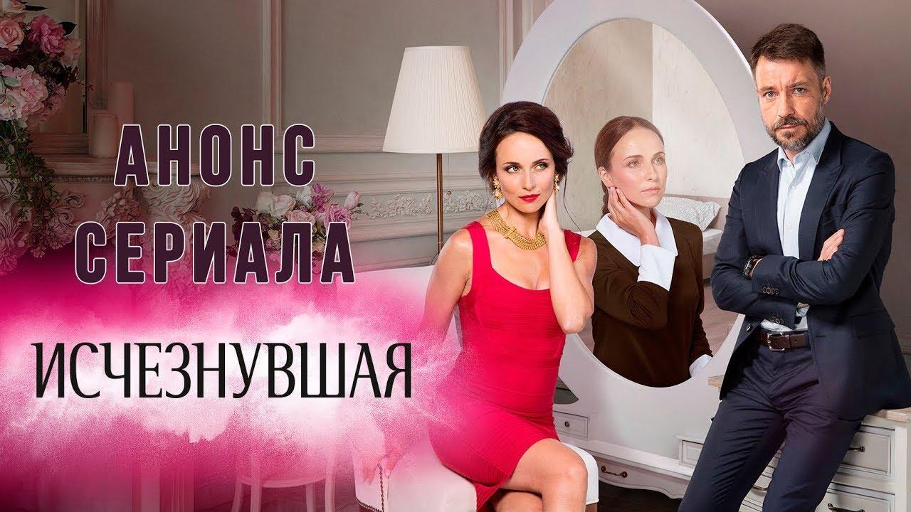 Фильмы на домашнем канале мелодрамы российские 20 января 2018 года