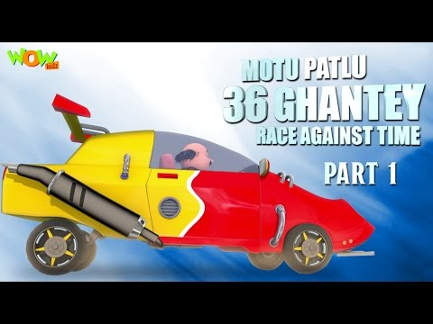 Motu Patlu 36 Ghantey - Movie - Part 1 | Movie Mania - 1 Movie Everyday | Wowkidz thumbnail