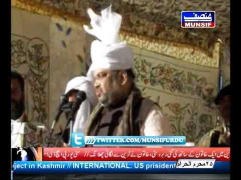 Amit Shah Rally In Jammu Kashmir video