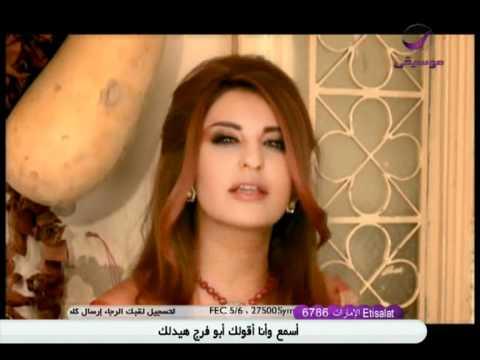 Shaalha - Shada Hassoun
