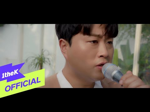 Download Lagu [MV] Kim Hojoong(김호중) _ In full bloom(만개)(Prod. Shin Ji Hoo(신지후))